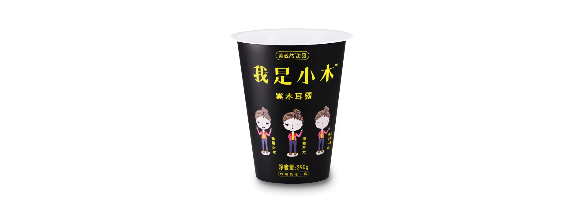 260ml(200g) Drinking Cup