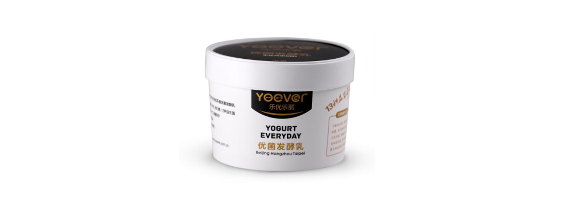 YN150g yogurt cup (with cover, holder, spoon)