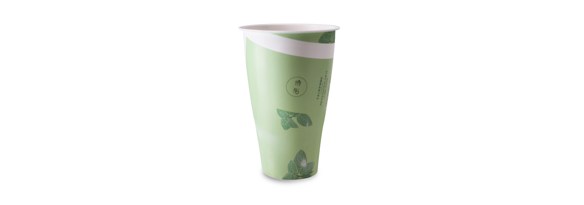 350ml curved cup (81 calibre)