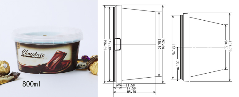 Specifications of 800ml Choclate Box